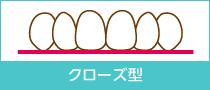 口元のデザイン
